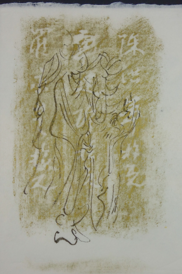 carved grotto rubbing-02271-2